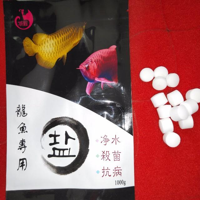 长袋黑龙白球盐,1000g