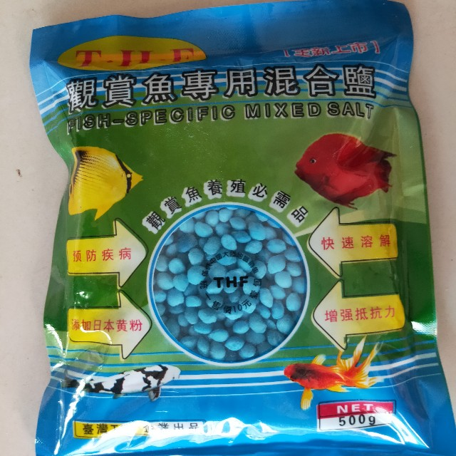 兰袋兰粉小球盐,500g