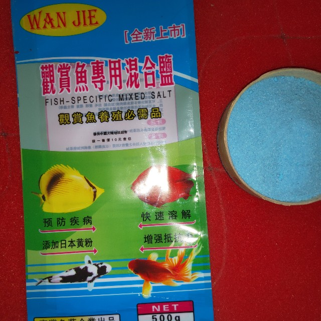 T长袋兰粉盐,500g