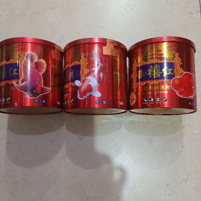 御禧红锦鲤,鹦鹉,龙鱼专用